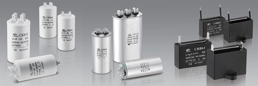 Condensadores de película DINGFENG