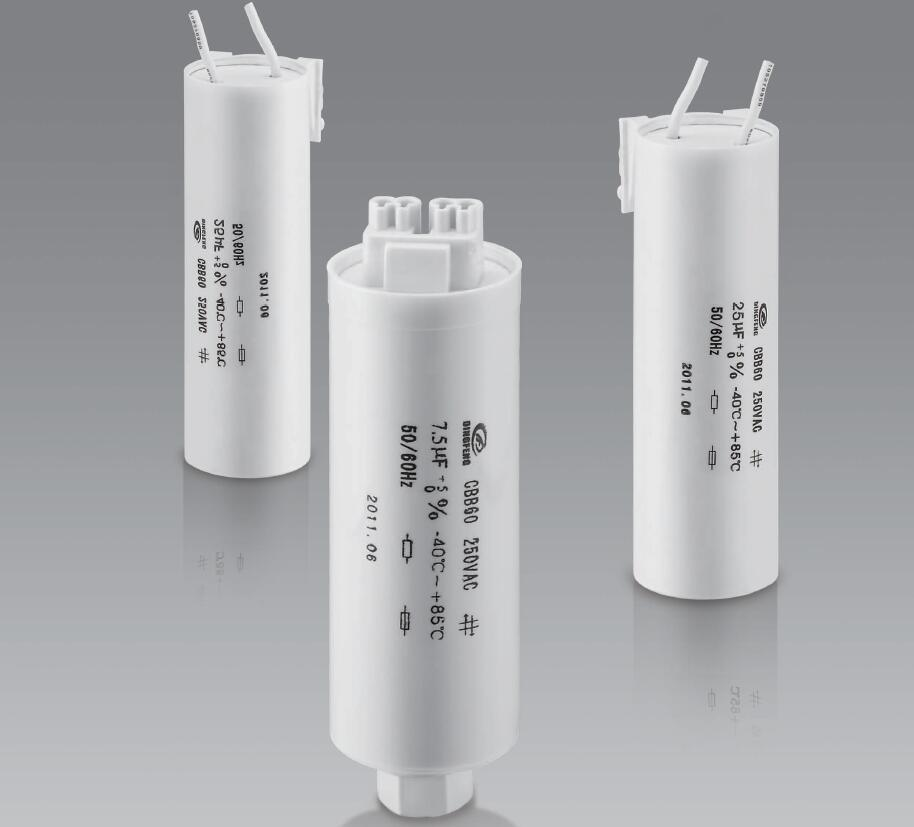 condensador de iluminación cbb80