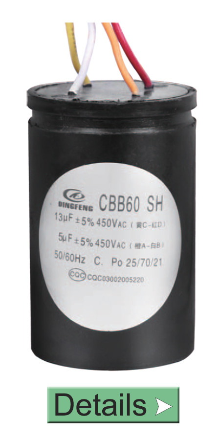CBB60 4 WIRES WASHING MACHINE CAPACITORS