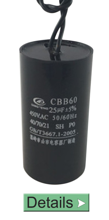 POLARITY CAPACITOR CBB60 50UF 250V