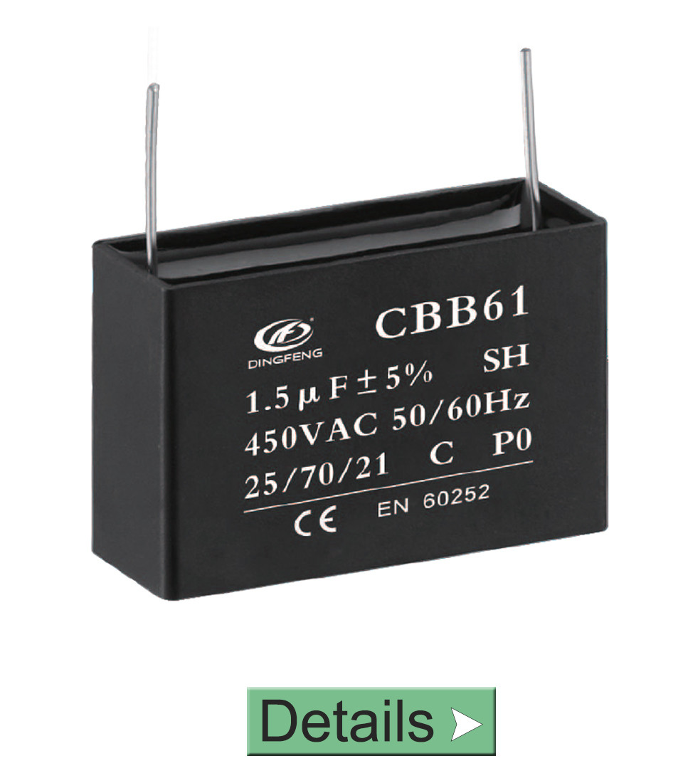 FAN CAPACITOR PRICE