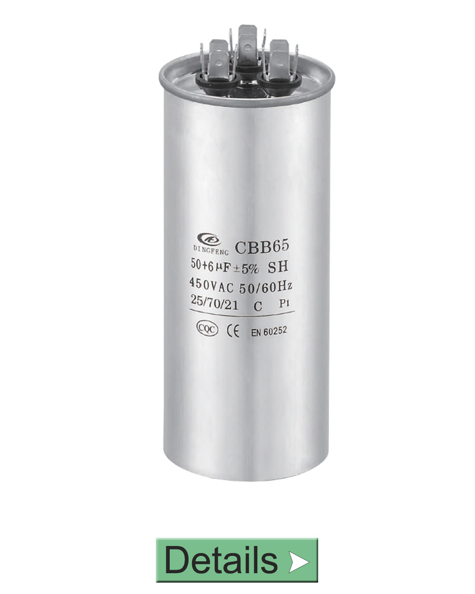 AIR CONDITIONER CAPACITOR