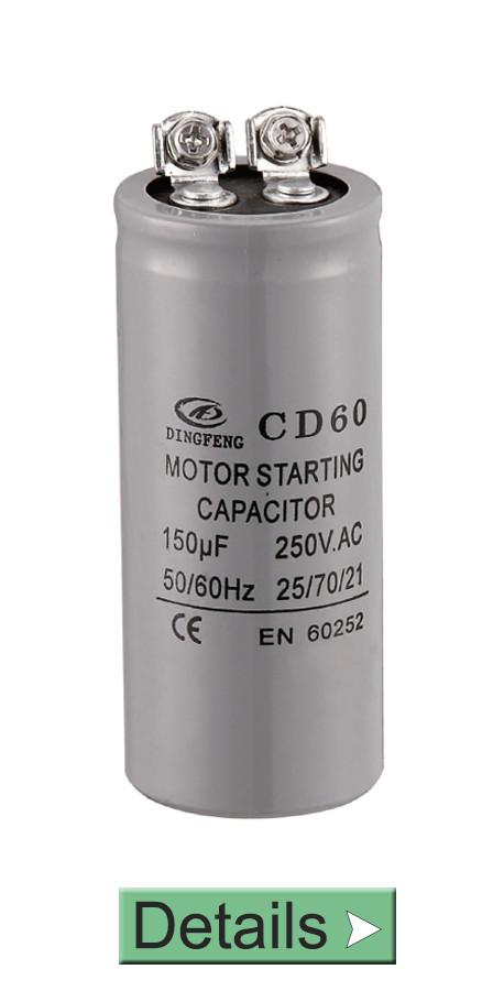 START CAPACITOR RUN MOTOR 150UF 250V