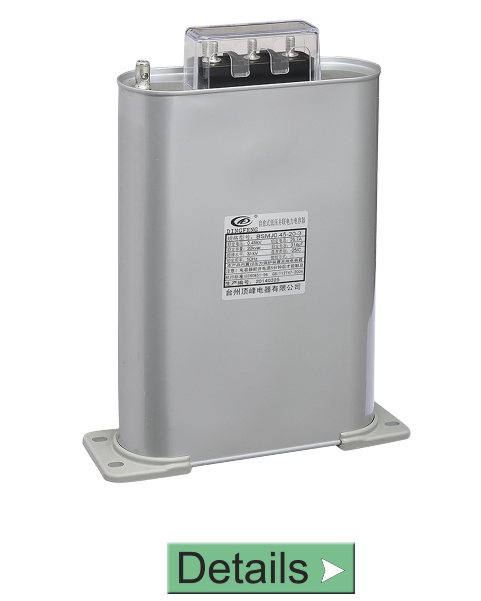 3 PHASE 50 HZ 440V AUTOMATICAL POWER CAPACITOR