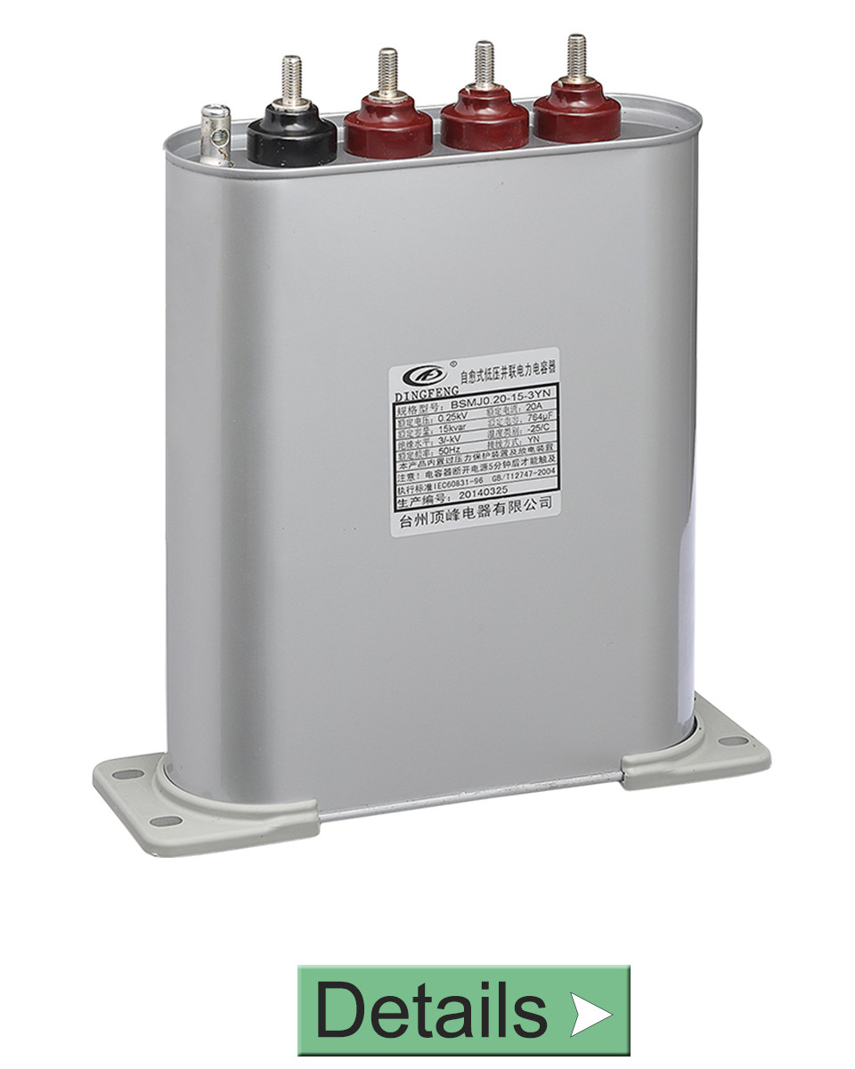 /pid18169559/dingfeng-10kvar-power-capacitor-bsmj0-23-5-3yn-3phase-use-in-kvar-capacitor-banks.htm