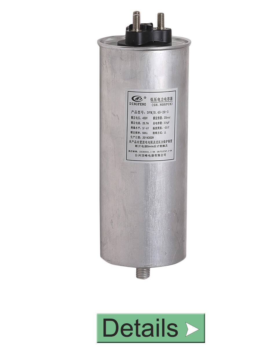 /pid18169573/50-kvar-power-factor-capacitor-3-phase-power-factor-correction-capacitor.htm