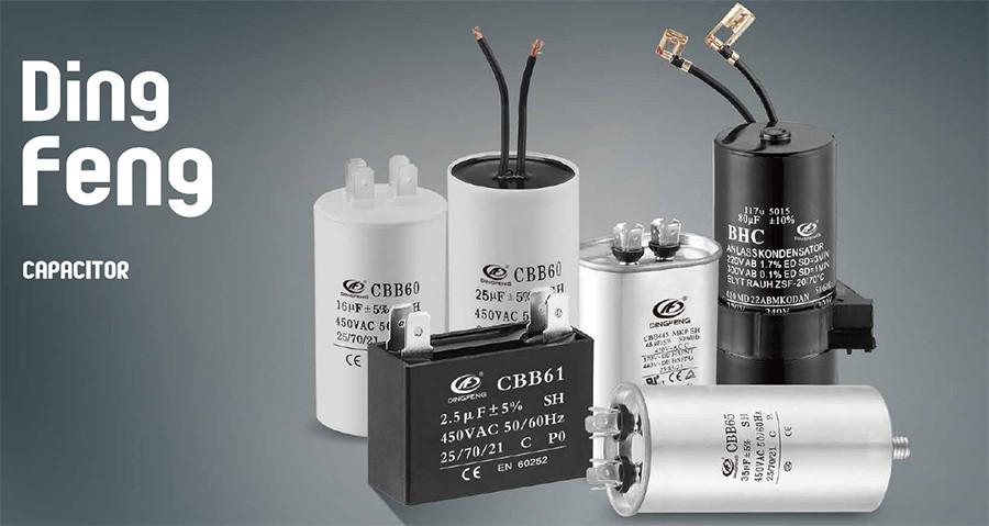 dingfeng CBB capacitor