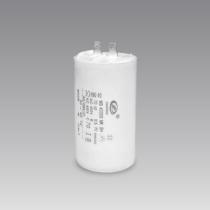 ac motor capacitor cbb60 250v air compressor run capacitor 400v 16uf