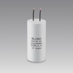 sh ac motor running capacitor 2  wires 450v CBB60 120uf EN60252 250v