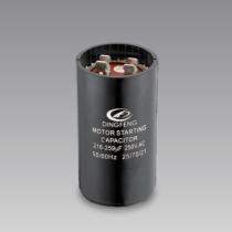 125v ac motor start capacitor 200uf electrical capacitor manufacturers 220v 300uf