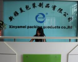 深圳市新雅美包装制品有限公司