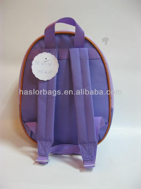 Cartoon Character Animal Design Cute Kids School Bag
