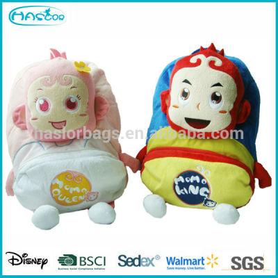 Export Wholesale Cheap Different Models Kindergarten Backpack Kids School Bag