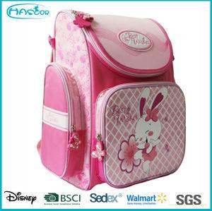 Enfants mignon Simple sac à dos scolaire. Gros Unique sac à dos pour l'école