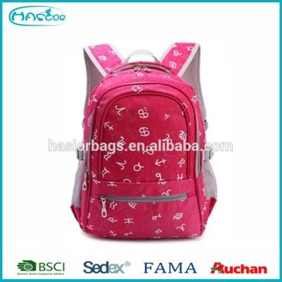 2015 New Latest Brand Export School Bag for Children