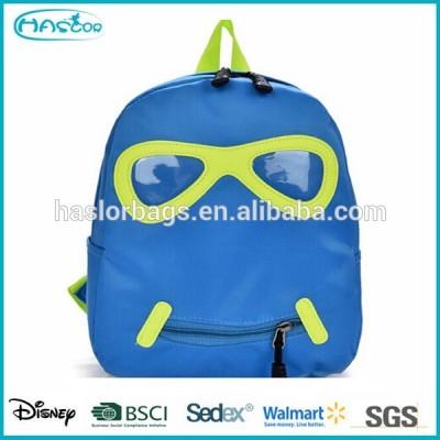 Kids School Book Bag with Glasses Printing