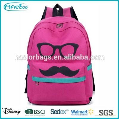 Leisure School Backpack with Glasses Printing / Used Backpacks for Teenage Girl