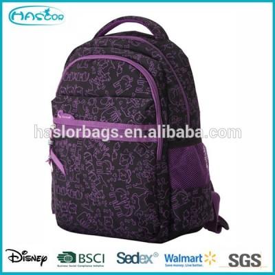 Kids School Bags and Backpacks for School