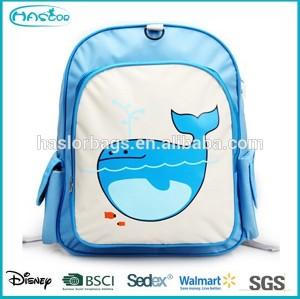 Cute school bag nursery school