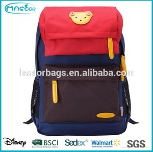 Trendy new design school bag for university students