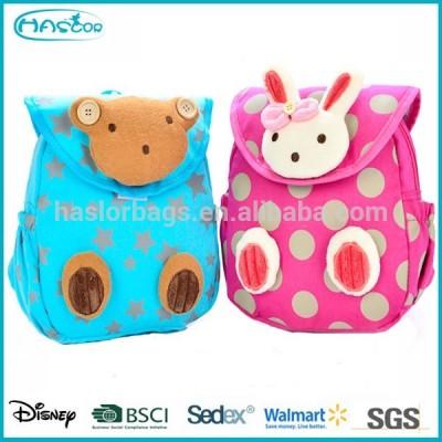 Wholesale Cute 3D Cartoon Kids Backpacks