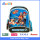 High Quality Primary School Student Cartoon Image Backpack