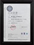 Zertifizierung der Registrierung