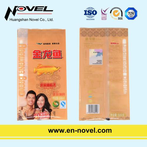 No Leaking Plastic Rice Bag/Pouch with Handle 500g 1kg 2kg 5kg 10kg