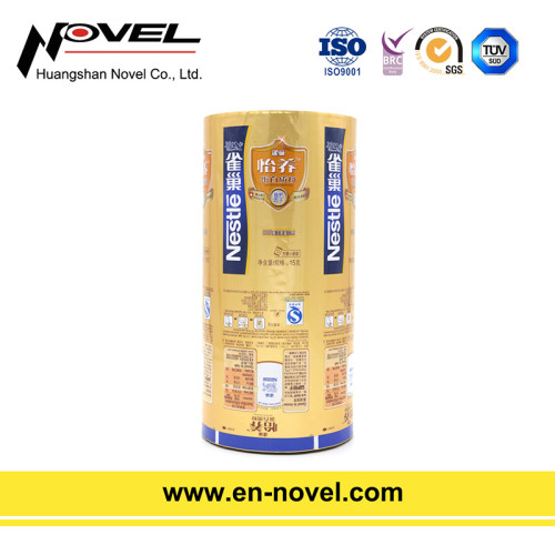 Aluminum Foil Laminated Plsatic Roll Film for Food/Pharmaceutical/Daily Chemical Packaging
