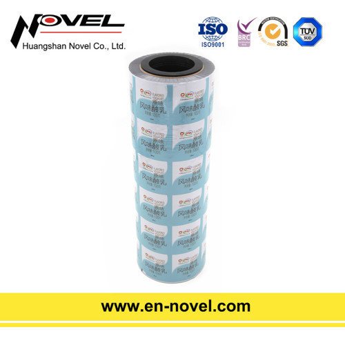 Plasatic Sealing Lid Film for Food Packaging Jelly/Yogurt Lids