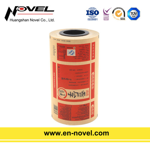 High Barrier Kraft Paper Film for Nut Food Packaging