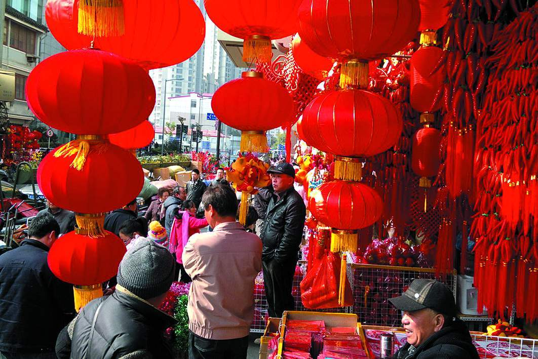 Chinese New Year, Spring Festival