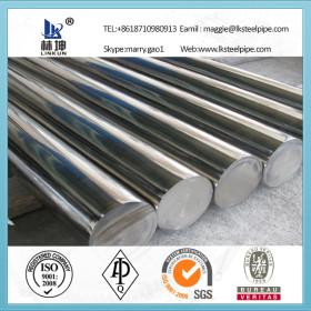 301 stainless steel round bar