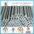 347 348 stainless steel rod supplier