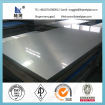 201/304/304L/310S/316/316L/317 5mm thickness stainless steel plate