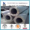 EN 10216-2 16Mo3 8MoB5-4 seamless alloy steel tube