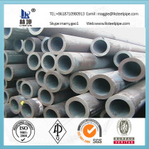 ASTM a335 p11 alloy steel pipe, a 335 p22 alloy pipe