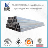 Rectangular steel tube standard size,galvanized rectangular pipe Offered
