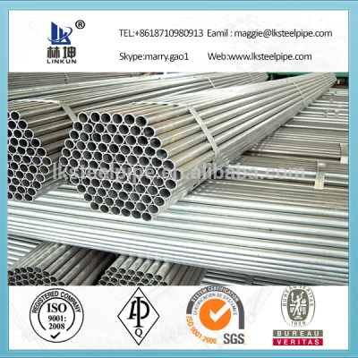 galvanized iron pipe, galvanized iron pipe Products