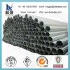 2 inch 4 inch hot dipped galvanized steel pipe for green house