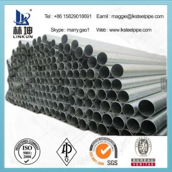 Rigid galvanized steel pipes,BS 1387 galvanized steel pipes,schedule 80 galvanized steel pipe supplier