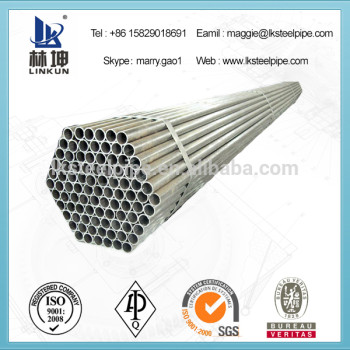 factory hot sale galvanized steel pipe/galvanized steel pipe supplier