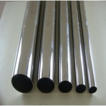301 stainless steel pipe with high quality packing in waterproof material
