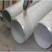 Hot sale 600# surface 301 SS steel pipe with best package