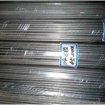 Hot Rolled 202 stainless steel rod/bar from LK Stainless Steel
