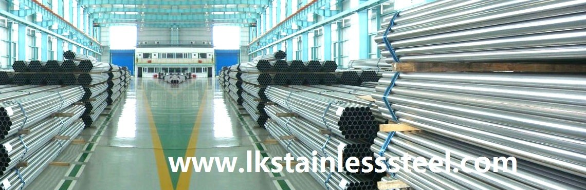 LK Stainless Steel manufacturer