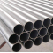 China professtional supplier 410 stainless steel seamless pipe/tube