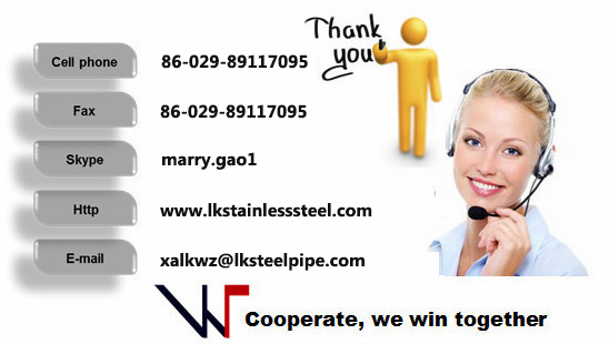 contact xalkwz..........com