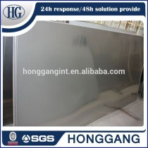 egi steel coil sheet with price