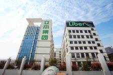 Liben Group Corporation